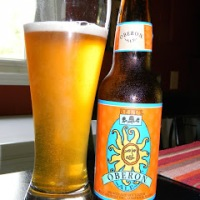 Review of Bell's Oberon Ale