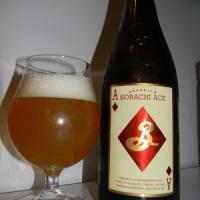 Review of Brooklyn Sorachi Ace