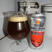 Review of Brewery Vivant Big Red Coq